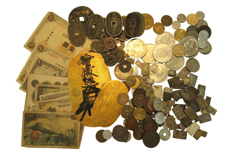 古銭・紙幣・古札買取